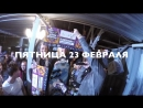 Pre party 23 февраля Popravka Bar