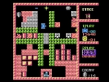 Walkthrough #61: Taan Hak Fung Wan King Tank (NES)