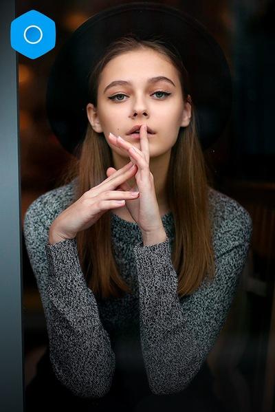 Алина Астафьева