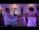 Танец с папой на свадьбе