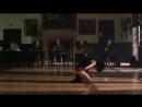 Финальный танец (Танец вспышка, Flashdance)