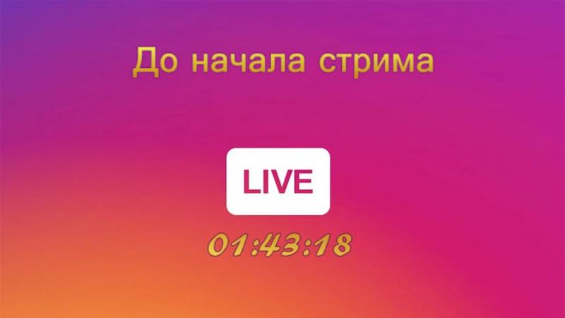 Live: ...:::DIV Studio - Production:::...