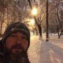 Макс-О Бандурин фото #48