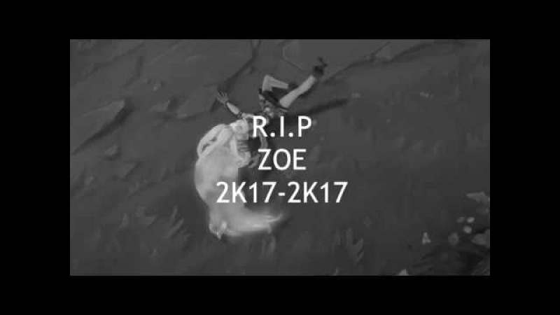 Simple Zoe
