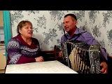 Иван и Тамара Дмитриевы - ты не стой, не стой, баба с косою.
