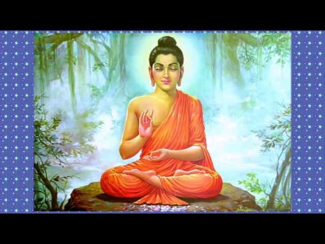 Mantra Budda Shakyamuni/Мантра Будде Шакьямуни. Очень красивая музыка!