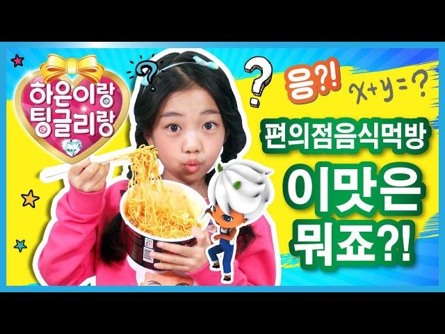 눈물나게 매운 자이언트 라볶이 만들어 먹기☆ 불닭볶음면 보다 더 매운 라4837