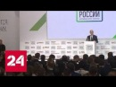 В Сочи выбирают будущих топ-менеджеров и политиков - Россия 24