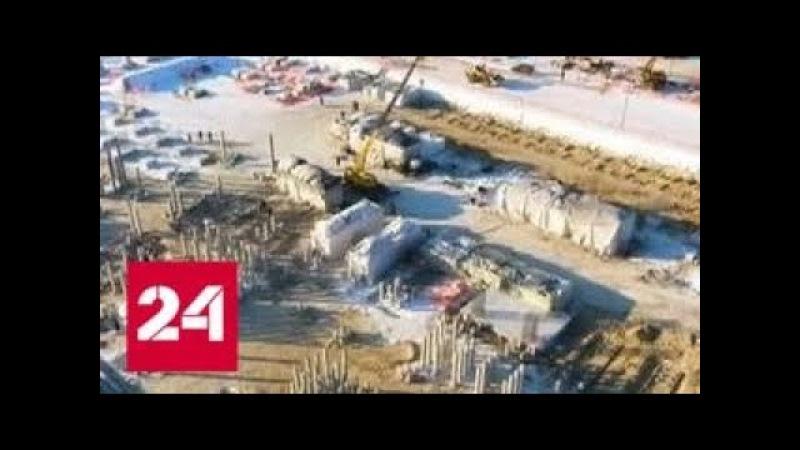 Газопровод Сила Сибири обрастает современной инфраструктурой - Россия 24
