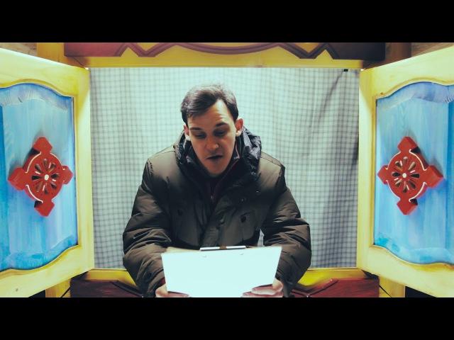 Окно в сказку: Антон читает отрывок из сказки