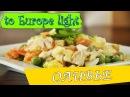 Салат оливье ингредиенты вкусный рецепт салата Оливье за 5 минут