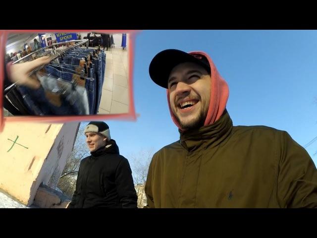 Первый VLOG / Секонд Патруль / Ряд Levi's, Evisu, Cheap Monday