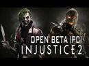 НОВАЯ НЕСПРАВЕДЛИВОСТЬ ▲ Открытая бета Injustice 2 (PC)