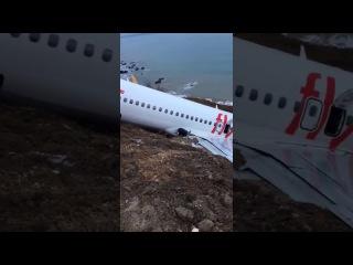 Trabzon'da Pegasus Havayollarına ait bir yolcu uçağı pistten çıktı