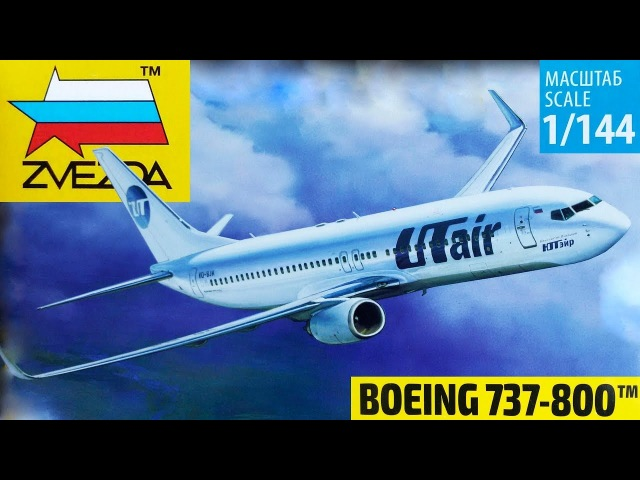 Boeing-737-800 Utair 1:144 Zvezda model kit Unboxing
