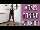 10 Minute Arms Shoulders Workout Toning Exercises for Upper Body At Home