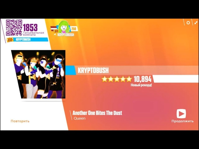 Just Dance Now - Anoter One Bites The Dust by Queen [5 stars]