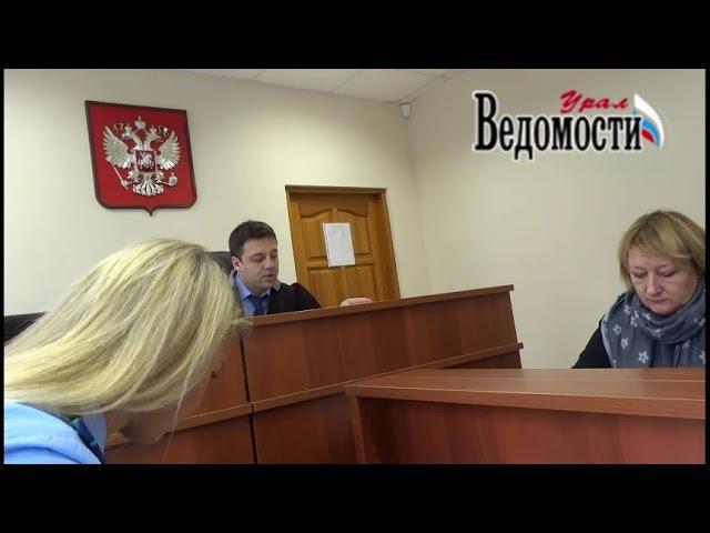 Верхнепышминский суд 24.10.2017