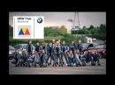 Sis n Bro/Main Group/BMW Club Moldova Birthday15 Years!
