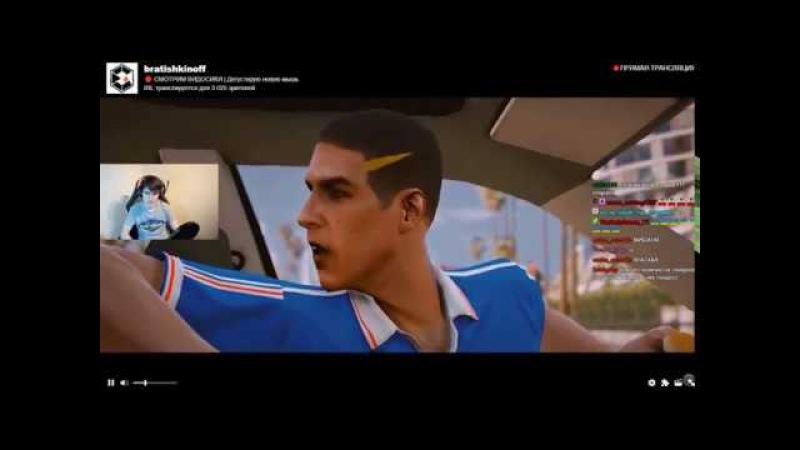 БРАТИШКИН СМОТРИТ ТАКСИ / TAXI (GTAV фильм) 2017