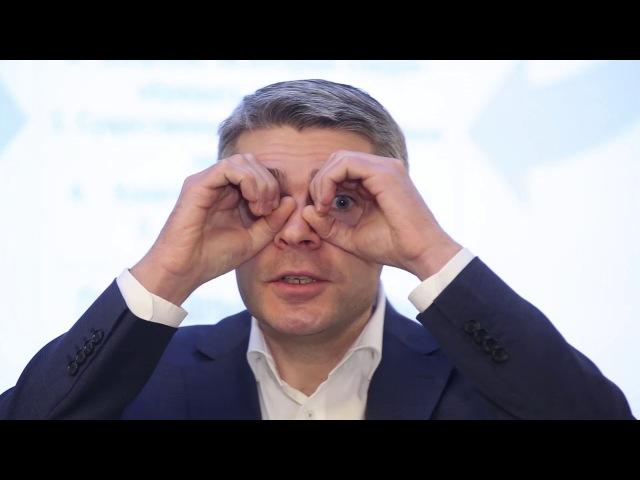 Митин Гарегин - Общероссийский семинар для наблюдателей на выборах Президента РФ 2018