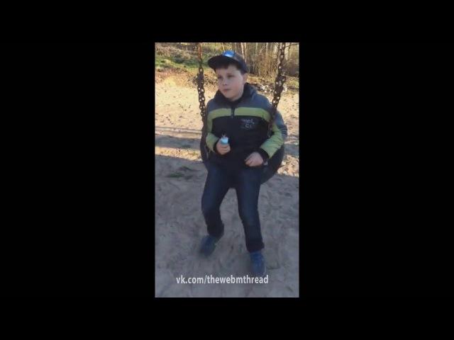 Малолетний Вэйпер