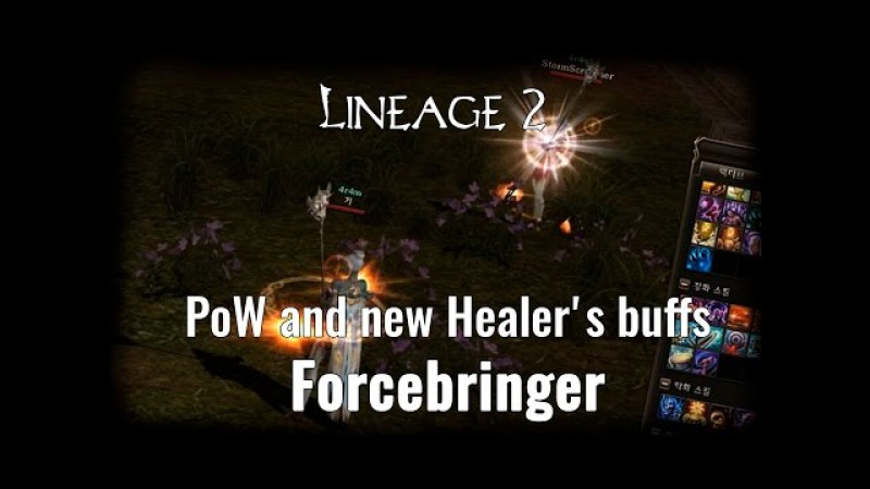 Lineage 2 | PoW and new Healer's buffs | Forcebringer update