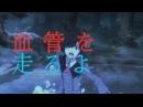 Промо опенинга MIKA NAKASHIMA × HYDE