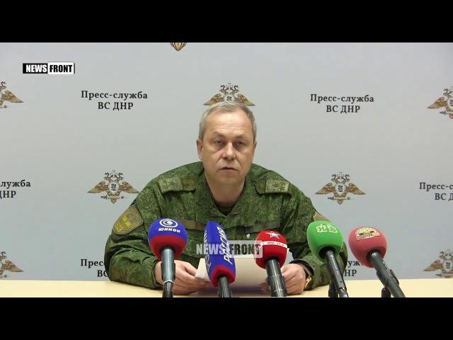 Командование ДНР сообщило о новых нарушениях Украиной условий отвода вооружения