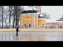 Катки Сергиева Посада прирасли хоккейной коробкой на Клементьевке