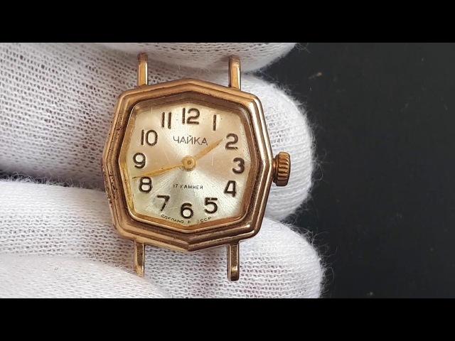 Часы женские Чайка Au позолота
