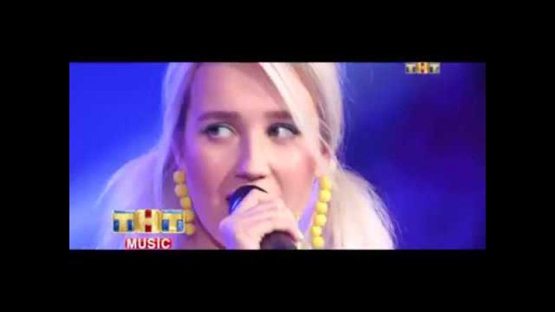 Клава Кока ft. Захар Саленко - Я устала
