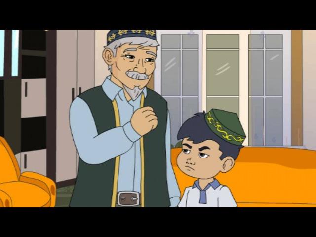 Көк ту және достар қазақша мультфильм