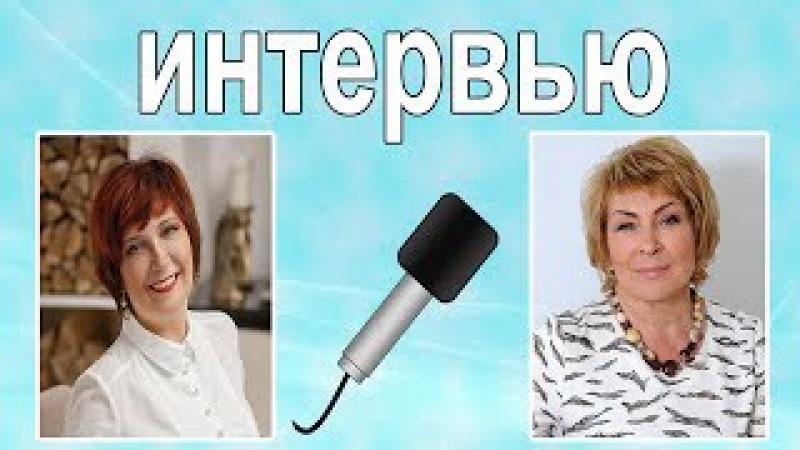 Интервью с Татьяной Андреевой. Как не потерять нюх в бизнесе в год Собаки. Фишки ...