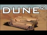 SMD Dune