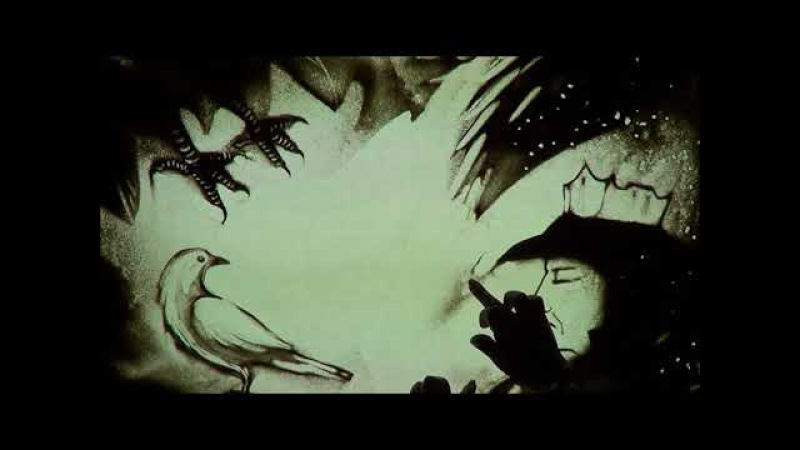 Виктория Волкова (песочная графика) - Белая ворона