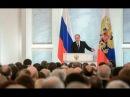 Путин может обратиться с посланием Федеральному собранию не из Кремля