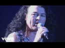 Deep Purple - Anyone's Daughter (from Come Hell or High Water)