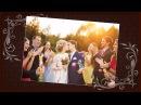 Наша свадьба Шаблон для монтажа слайд-шоу №1002