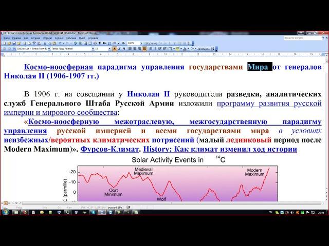 Obshina Rostov 04 Общины Гражданское общество тезисы докладов в Кремле