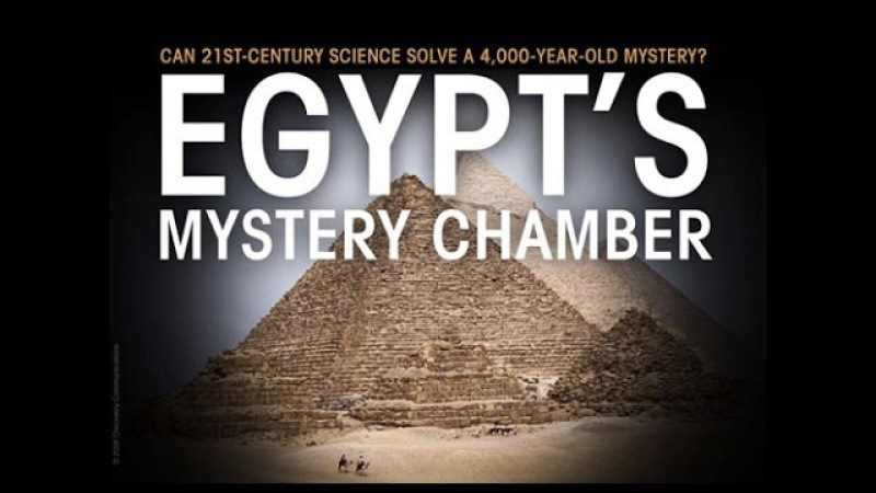Discovery: Тайны Египетского склепа / Egypt's Mystery Chamber (2009)