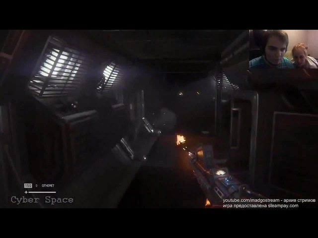 Scariest moment in Alien Isolation/Самый страшный момент в Alien Isolation