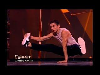 Танцы на ТНТ Суннат Давидян в ТАНЦАХ!!!!