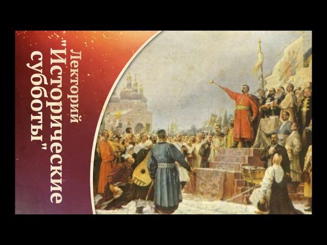 История вхождения Украины в состав Российского государства