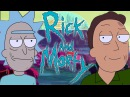 Whirly Dirly (Rick and Morty Remix)