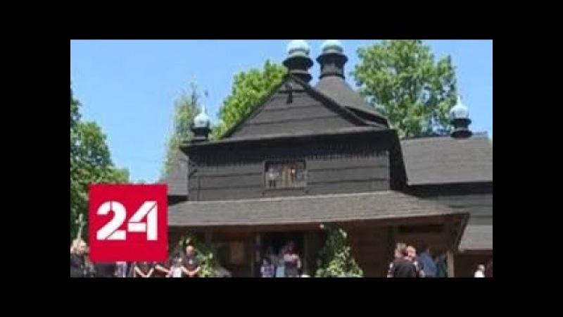 Униатские рейдеры: на Украине греко-католики захватили православный храм 16 века...