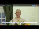 Робот София «зависла» после вопроса о коррупции на Украине