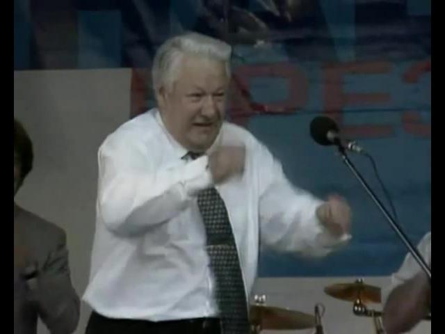 Yeltsin Happy Hardcore Dance » Freewka.com - Смотреть онлайн в хорощем качестве