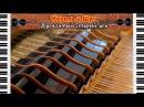 Король и Шут - Проклятый старый дом кавер на пианино и скрипке