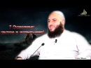 Вернитесь к Аллаху прежде чем эти 7 вещей произойдут с вами
